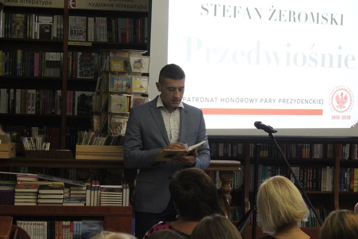 У Луцьку читали польською  Стефана Жеромського