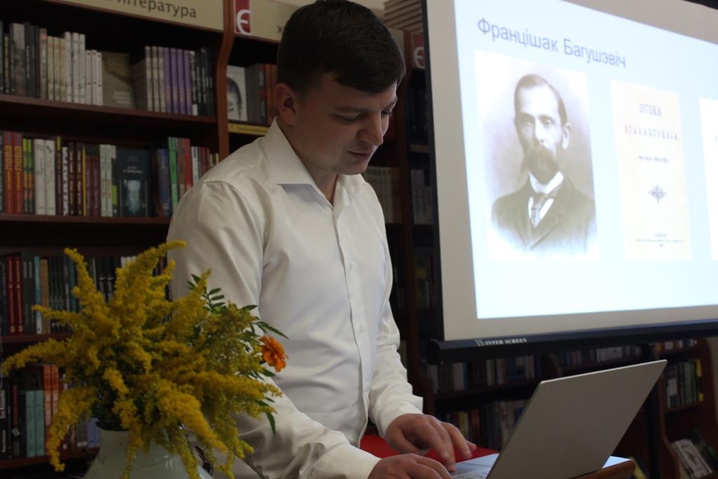 У Луцьку слухали лекцію про білоруську літературу. ФОТО