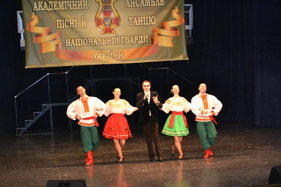 У Луцьку виступить Академічний ансамбль пісні і танцю Національної гвардії України