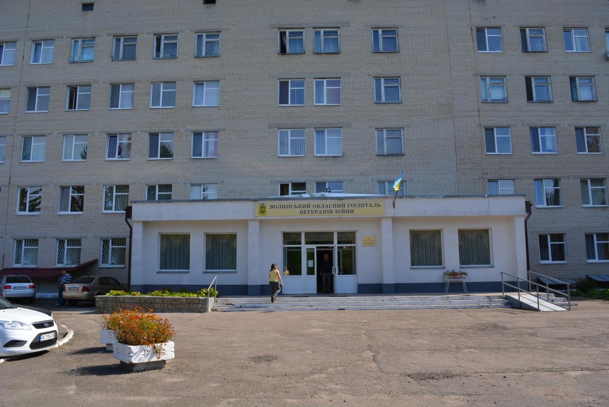 У Волиньраді думають, де взяти кошти на побудову реабілітаційого центру на території госпіталю