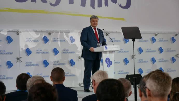 Україна і ЄС підпишуть угоду про мільярд євро макрофінансової допомоги