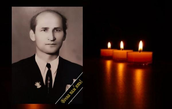 Помер колишній директор Володимир-Волинського педагогічного училища