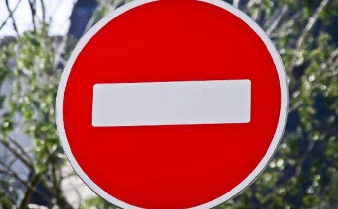 У Луцьку на перехресті двох вулиць обмежать рух транспорту