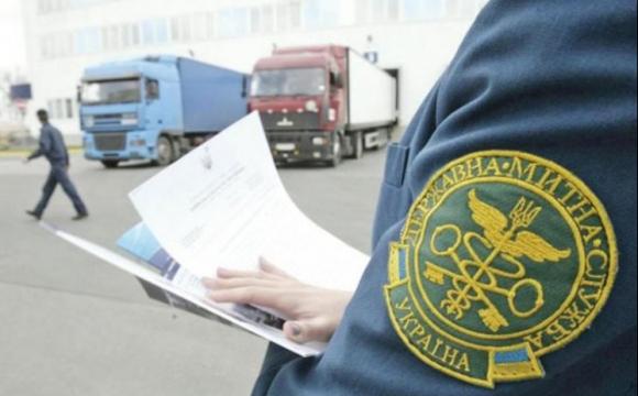 Волинські митники виявили шахрая з Донеччини