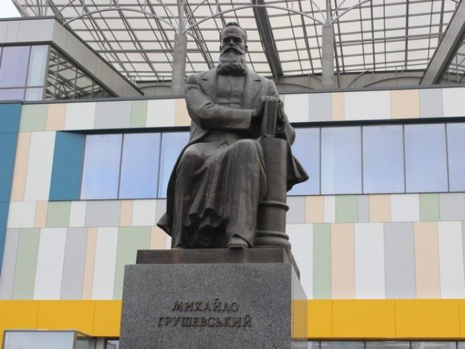 У Луцьку відзначать річницю від дня народження Михайла Грушевського