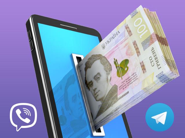 «ПриватБанк» запустив додаток і бота для кеш-кредитів у «Viber» та «Telegram»