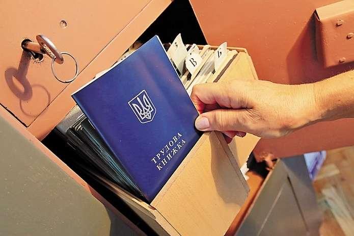 Уряд ініціює перевірки підприємств для виявлення незареєстрованих працівників