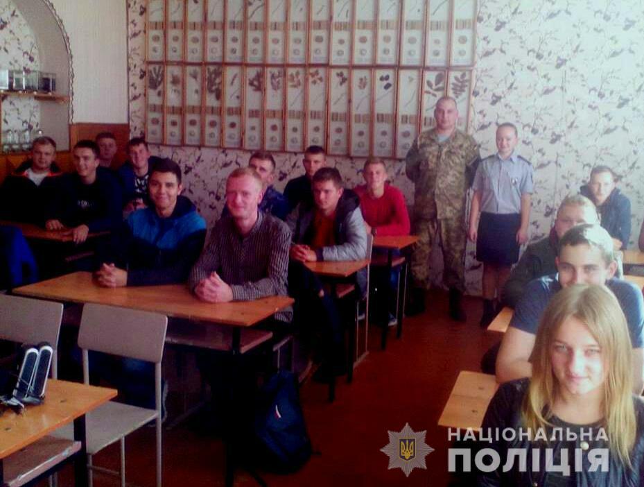 У Шацьку поліцейські зустрілися зі студентами коледжу