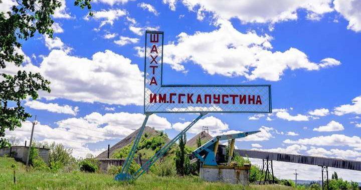 На Луганщині шахтарі страйкують під землею, вимагаючи зарплат