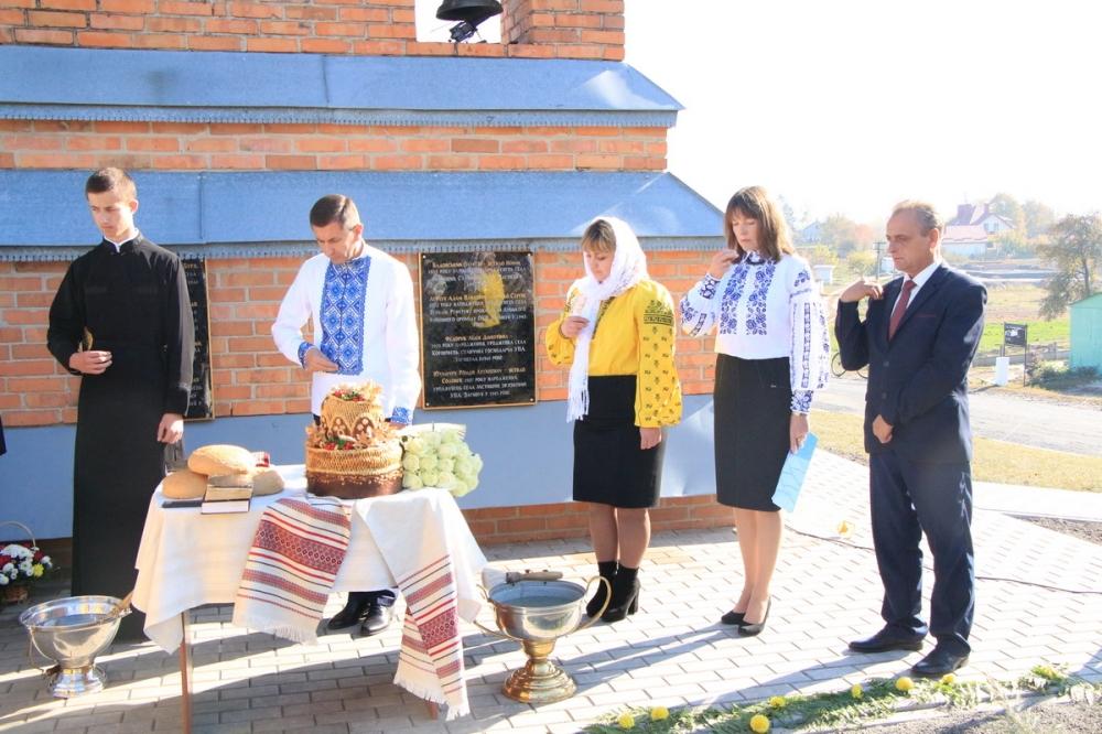 Поблизу Луцька освятили стелу борцям за волю України. ФОТО. ВІДЕО