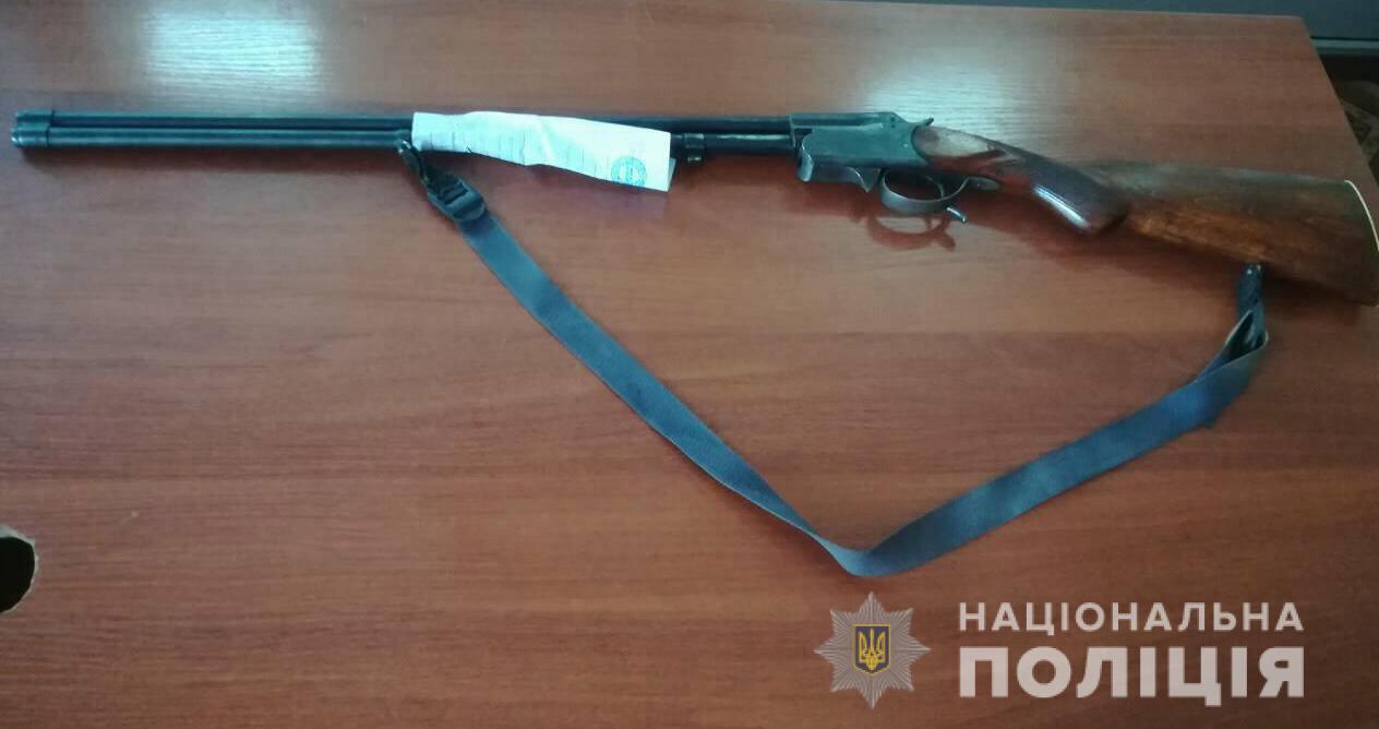 Волиняни за добу здали до поліції сім одиниць зброї