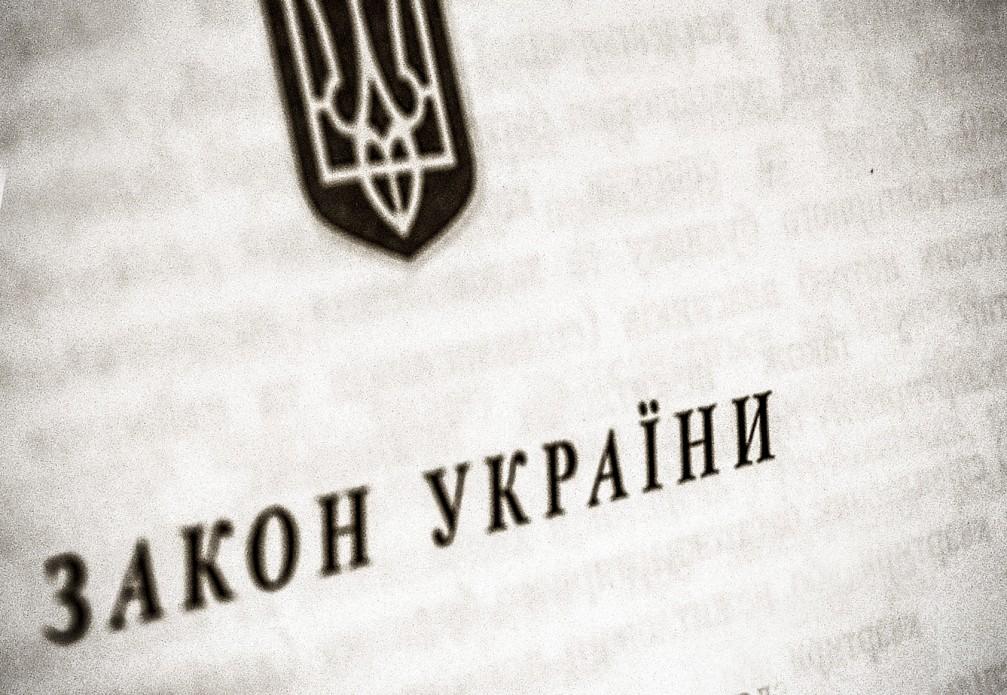 Порошенко підписав закон щодо розвитку інклюзії на різних рівнях освіти