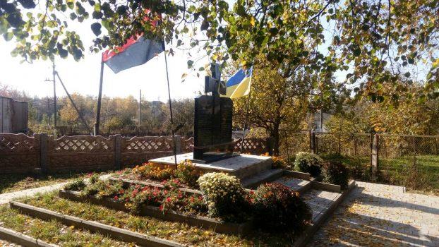 У Торчині вшанували загиблих повстанців