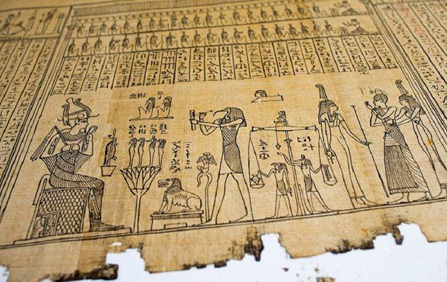 На аукціоні продали єгипетський папірус за мільйон євро