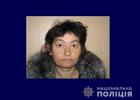 Волинська поліція розшукує жінку, яка торгувала людьми. ФОТО