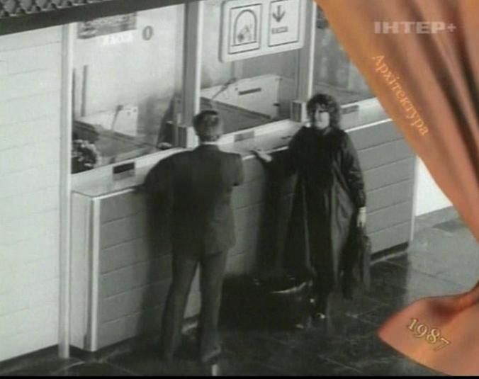 «Аеровокзал на двох»: новозбудований Луцький аеропорт критикували вже у 1987 році. ВІДЕО