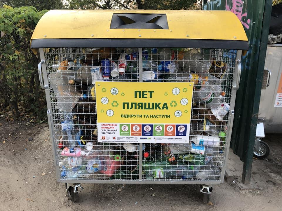 У Луцьку у трьох мікрорайонах розпочали сортувати сміття