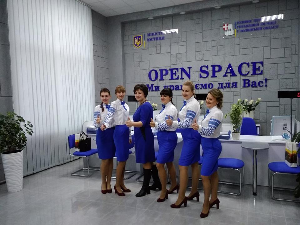 У Нововолинську презентували перший в області РАЦС європейського зразка. ФОТО. ВІДЕО