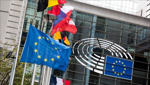 Лідери ЄС закликають посилити кібербезпеку блоку