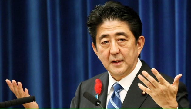 Сьогодні в Японії оголосять новий уряд