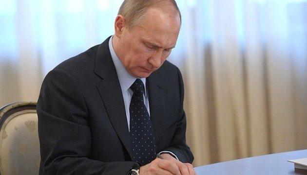 Путін підписав указ про економічні санкції проти України