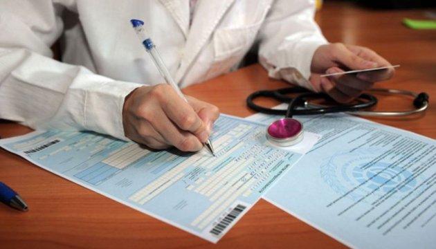 В Україні почали по-новому нараховувати лікарняні