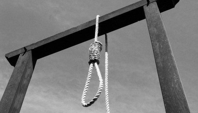 У штаті Вашингтон заборонили смертну кару