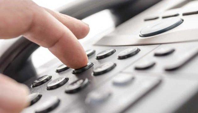 В Україні відзавтра дорожчає телефонний зв'язок