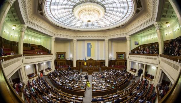 Депутати ухвалили в першому читанні проект бюджету – 2019