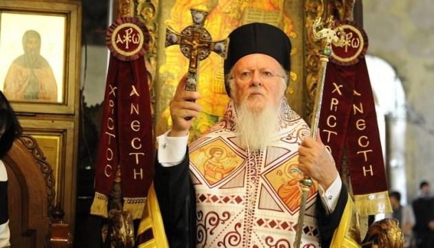 Україна отримала рішення про надання Томоса