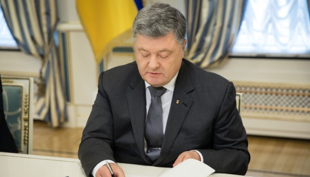 Порошенко підписав закон про збереження українських лісів