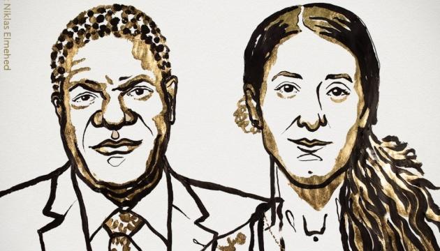 Нобелівську премію миру дали борцям із сексуальним насильством на війні