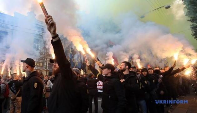 У Києві встановили рекорд наймасовішого виконання гімну ОУН