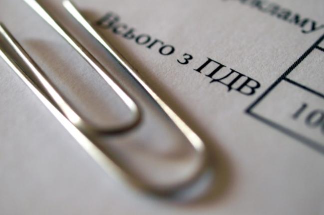 На Волині до держбюджету сплатили на 19,5 % більше податку на додану вартість