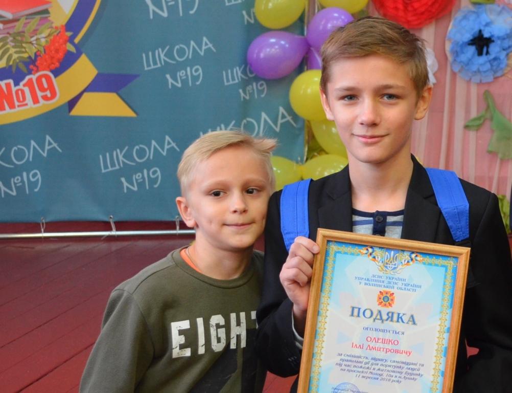 У Луцьку нагородили школяра, який врятував брата і бабусю під час пожежі. ФОТО