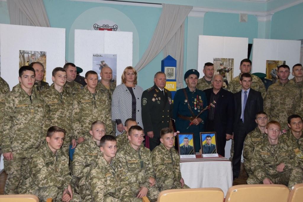 Луцькі прикордонники прийняли участь у військово-патріотичному вихованні молоді. ФОТО