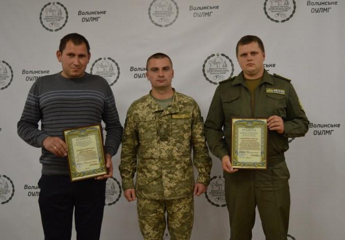 Лісівники Волині отримали нагороди від військових. ФОТО