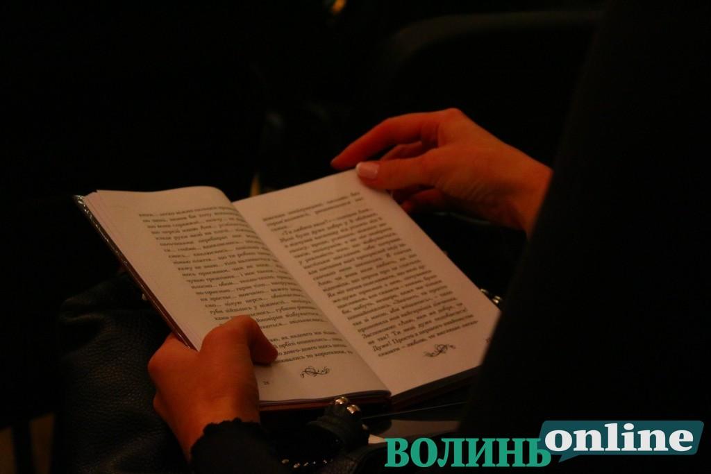 Відомий лучанин презентував книгу про свою історію кохання