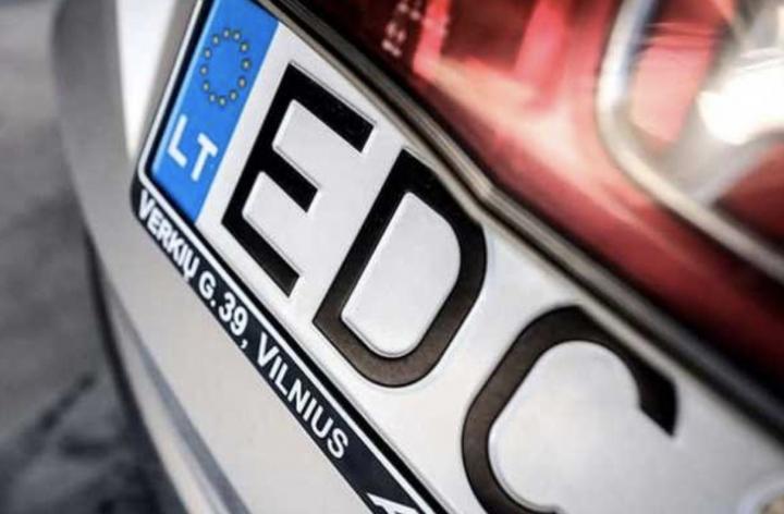 Верховний суд дозволив користуватись нерозмитненим авто на «євробляхах»