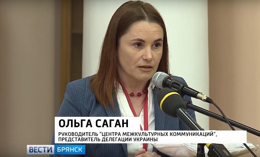 Фейки, провокації та насадження «русского міру» в Україні від Ольги Саган