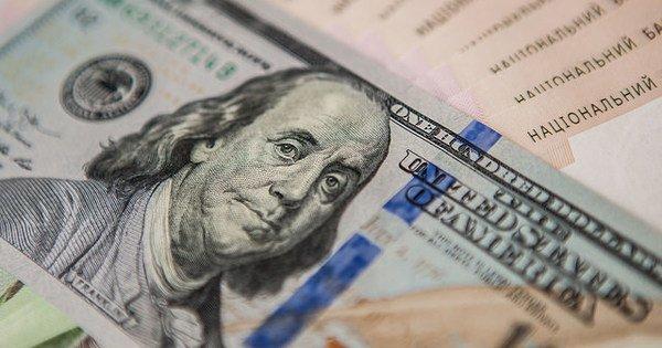 Грошові перекази з-за кордону можуть призвести до скасування субсидії