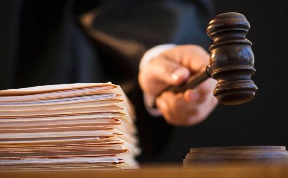 Порошенко призначив суддю на Волинь
