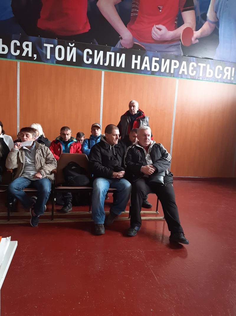У луцькій спортивній школі відбувся День охорони праці