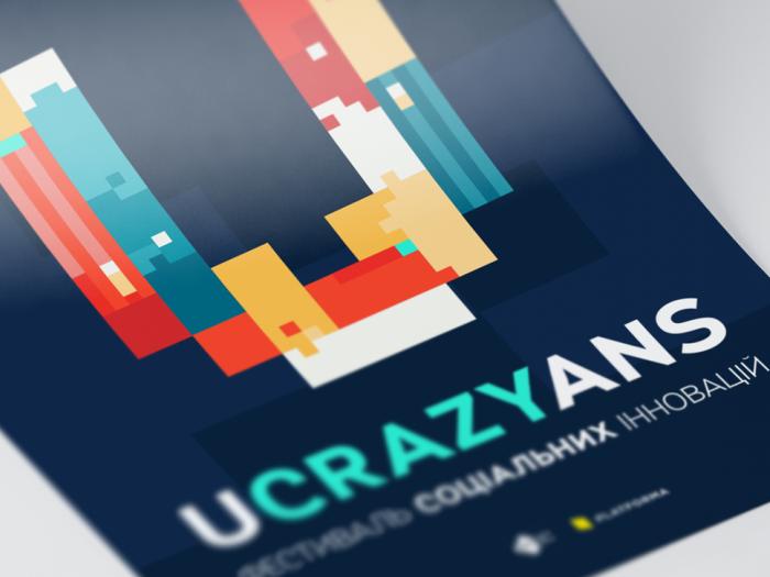 У Луцьку обговорять результати фестивалю «uCRAZYans»