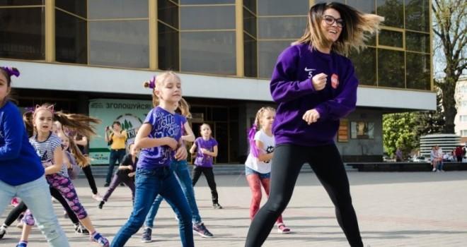 У Луцьку танцюватимуть заради діток з інвалідністю