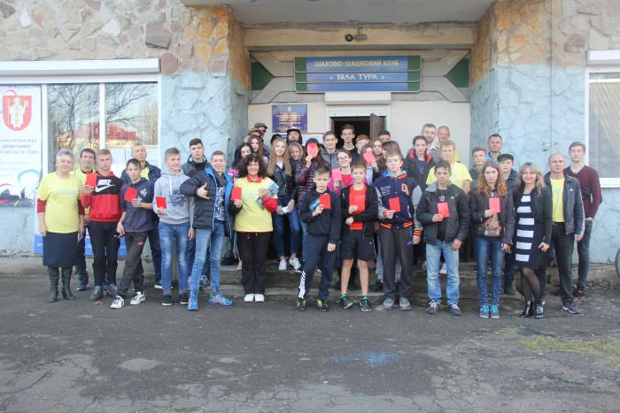 У Луцьку для молоді провели спортивне свято