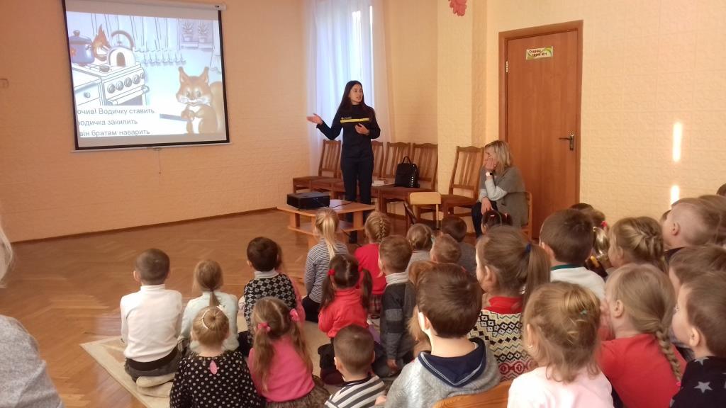 У Луцьку рятувальники навчали дошкільнят правил безпеки