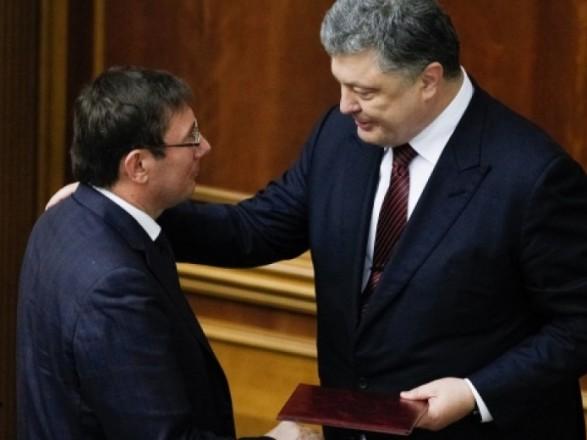 Порошенко повернув Генпрокурору Луценку заяву про відставку