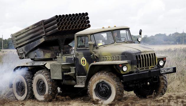 ОБСЄ виявила на Донбасі невідведені бойовиками «Гради»