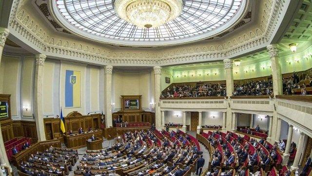 Верховна Рада призначила вибори Президента на 31 березня